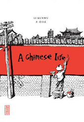 cover: A Chinese Life