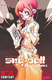 cover: Sky Doll: Doll's Factory #2